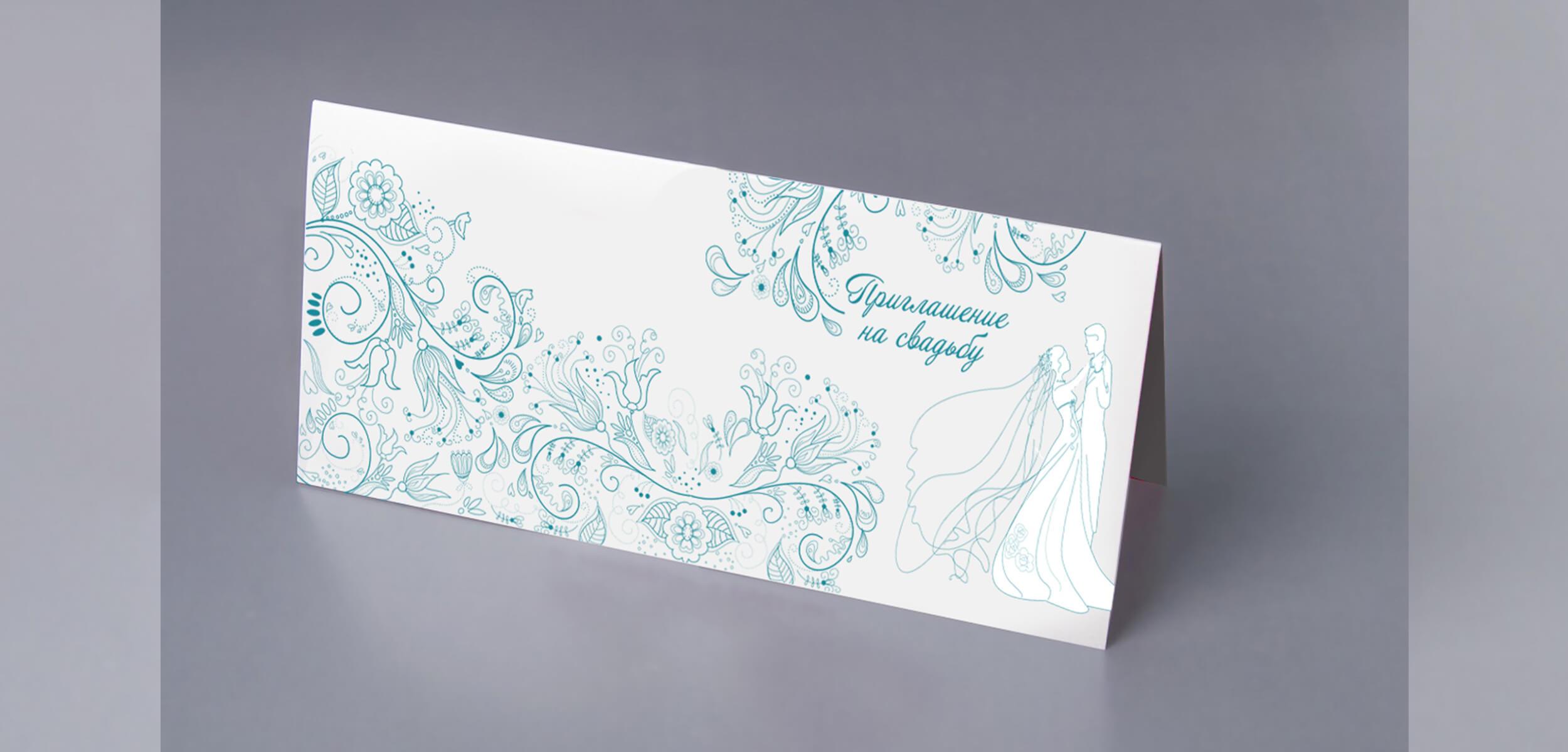 Открытки год, размеры пригласительных открыток на свадьбу