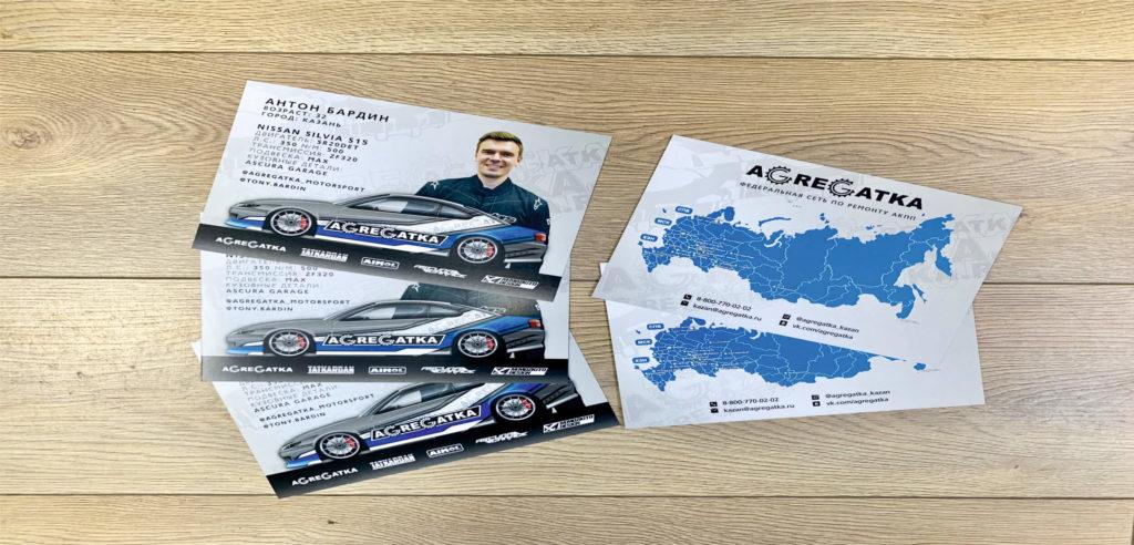 Изготовление листовок Казань